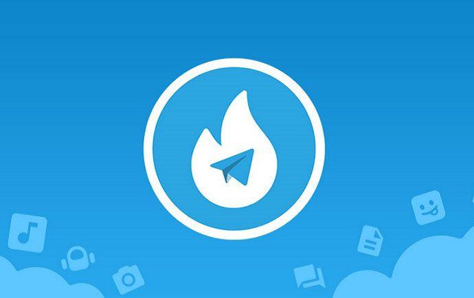 دانلود هاتگرام اندروید Hotgram 3.2.3 آپدیت جدید