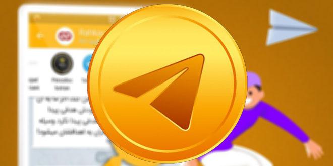 دانلود تلگرام طلایی جدید Telegram Talaei 2020 برای اندروید