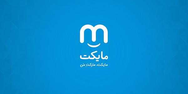 دانلود مایکت اندروید آپدیت جدید Myket 7.6.8